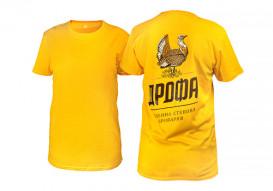Футболка жёлтая  Fruit of the Loom с логотипом Дрофа на спине