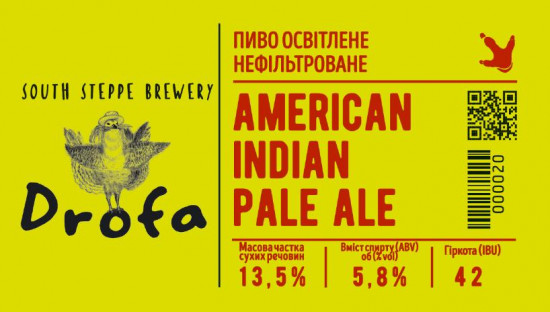 "Пиво ""American IPA"" (American India Pale Ale)"