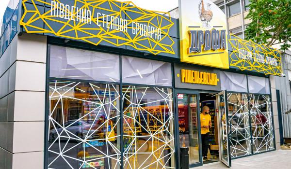 Новий фірмовий магазин в центрі міста - Дрофа Рішельєвська!