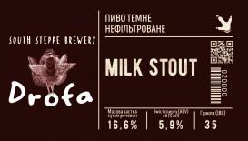 """Пиво """"Milk Stout"""" нефильтрованное"""
