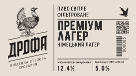 """Пиво """"Преміум Лагер"""" фильтрованное"""