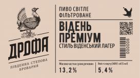 """Пиво """"Відень Преміум"""" фильтрованное"""