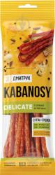 Колбаски KABANOS Деликат из мяса птицы (шт. 50 гр.)