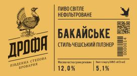 """Пиво """"Бакайське"""" нефильтрованное"""