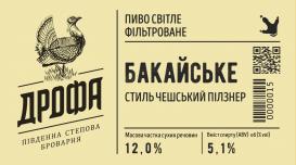 """Пиво """"Бакайське"""" фильтрованное"""