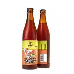 """Пиво """"Дрофа Безалкогольна"""" світле СКЛО (0,5)"""