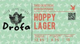 """Пиво """"Hoppy Lager"""" нефильтрованное"""