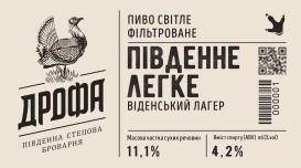 """Пиво """"Південне Легке"""" фильтрованное"""
