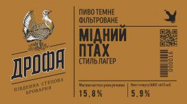 """Пиво """"Мідний Птах"""" фильтрованное"""